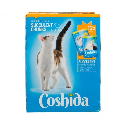 "Succulent chunks in gravy for neuter cats ""Coshida"", 12 pcs"
